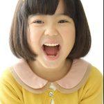 石井心咲の経歴や出身とプロフィールをWiki風に!ガキ使2017のウラン役に?