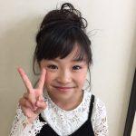 新井美羽(子役)の年収やギャラがヤバイ!?親の職業や妹も気になる!