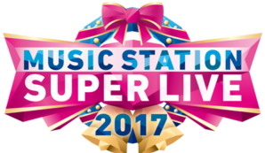 superlive2017_logo-300x180