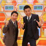 芸能人雑学王2017秋の結果まとめ!優勝者や出演者は誰?【9月25日】
