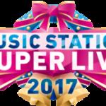 Mステスーパーライブ2017のタイムテーブルと出演者一覧!セトリや見どころは?【12月22日】