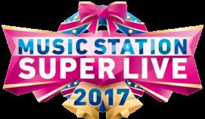 superlive2017_logo-300x180