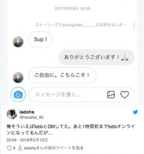 スクリーンショット 2018-02-16 1.02.42