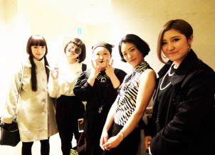 with_tokyo_gegegey_s